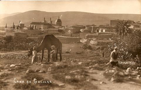 כרימה עבוד, כפר כנא, בערך 1920, גלויה סרוקה