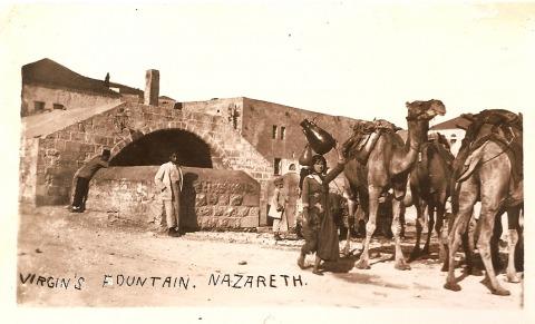 פאדיל סאבע, נצרת, בערך 1925, גלויה סרוקה