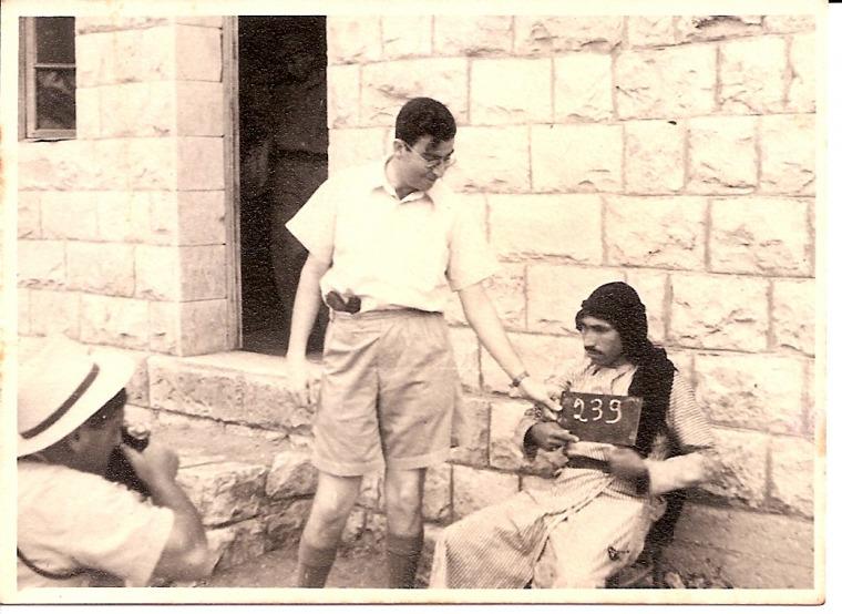 גבי מוגרבי, מיקום לא ידוע, 1949/50 מאלבום משפחת מוגרבי
