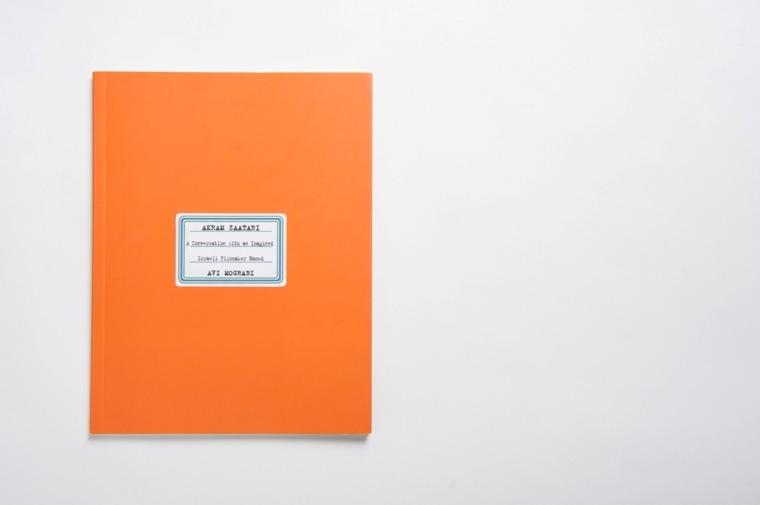 אכרם זעתרי. שיחה עם קולנוען ישראלי דמיוני בשם אבי מוגרבי מעבדות ד'אוברווייה, קרן קדיסט לאמנות, הוצאת סטרנברג, 2012