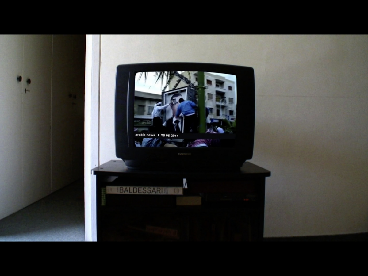 Still from Ammar al Beik, The Sun's Incubator, film, 11:57 min. 2011